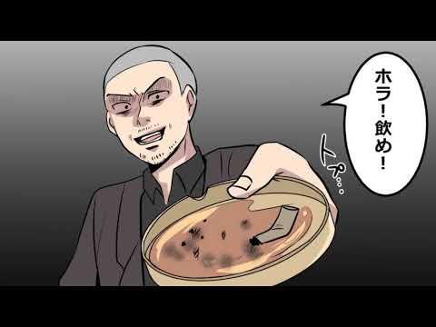 連合 海老蔵 関東